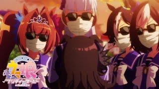 Umamusume: Pretty Derby Season 2 Episode 7 English Sub | Crunchyroll Clip: Horsenapped