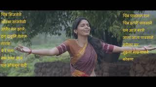 Evergreen Monsoon Marathi Songs मराठी पावसाचे गाणे classic all time favorite marathi