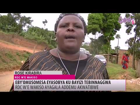 RDC alagidde omusomesa avunaanibwa ogw'okukabasanya abayizi addemu akwatibwe