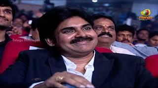 Attarintiki Daredi Audio Launch HD | Part 10 | Pawan Kalyan | Samantha | Pranitha | DSP