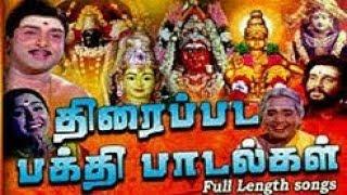 Bakthi Paadalgal | Cinema Devotional Song | Tamil Devotional Song HD Video