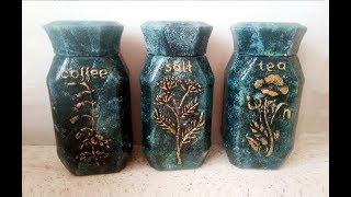 Декорированные кофейные банки