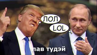 Стас Давыдов aka TiX 一 Нигас невер гот май лайф