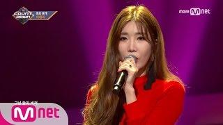 [Lee Hae Ri - Pattern] Comeback Stage | M COUNTDOWN 170420 EP.520