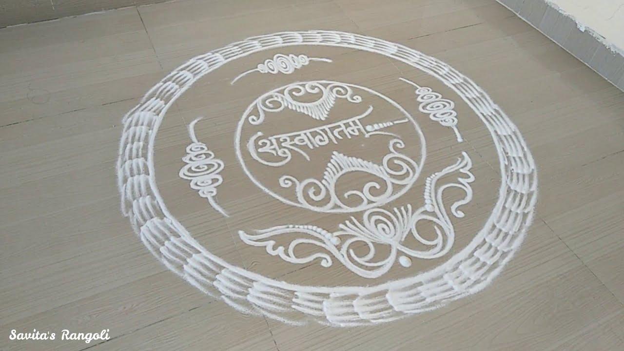 sanskar bharti rangoli designs by savita machlod