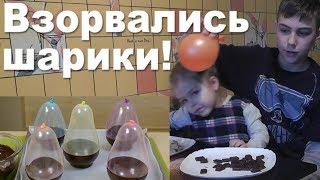 Взрывной десерт! день Святого Валентина. Не повторять! Фиаско!