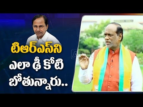 BJP strategy to defeat TRS in Telangana   Telangana BJP Chief Laxman Exclusive Interview
