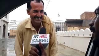 Bhagat Ki Tutti | Amit Saini Rohtakiya | Sonika Singh