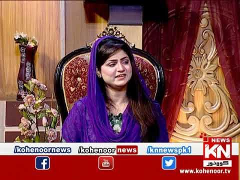 Istakhara 22 August 2020 | Kohenoor News Pakistan