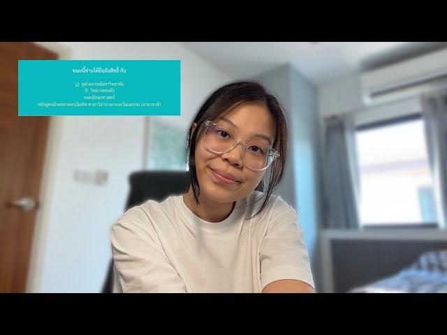 Wymowa wideo od Balac na Angielski