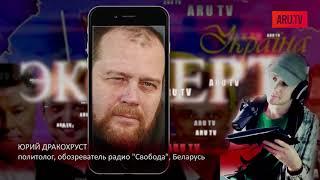 Зеленский - следующий президент Украины? / Юрий Дракохруст