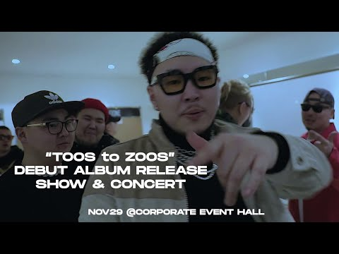 Ginjin - Toos to Zoos ( Intro ) ft. Lil Thug E & FLA (Official Video)