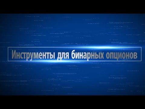 Дмитрий черемушкин опционы торрент