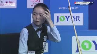 Tang Chunxiao VS Qian Jichen - National Qual' - 2019 Belt and Road Chinese Pool International Open
