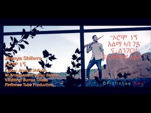 new oromo music Adam Harun [ Oromo Music Roorroo 2016 – HOME