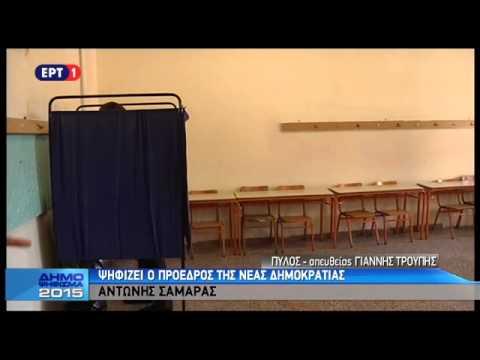 Αντ. Σαμαράς: Ψηφίζουμε «ναι» στην Ελλάδα, «ναι» στην Ευρώπη