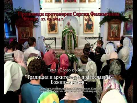 Храм г реутов троицкий