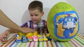 Поли Робокар огромное яйцо с сюрпризом открываем игрушки