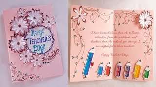 Greeting card idea specially for Teacher's Day