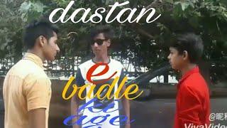 Dastane <b>Badle Ki Aag</b>