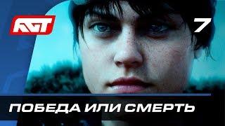 Прохождение Battlefield 5 — Часть 7: Победа или смерть [ПРОДОЛЖЕНИЕ СЛЕДУЕТ]