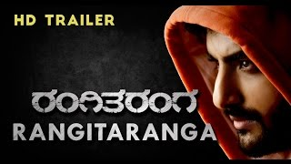 "RANGITARANGA ""Official HD Trailer"" 