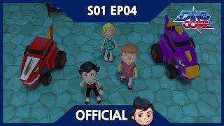 [Official] DinoCore | Level 4 Union! Ultra D-Buster! | 3D | Dinosaur Animation | Season 1 Episode 4