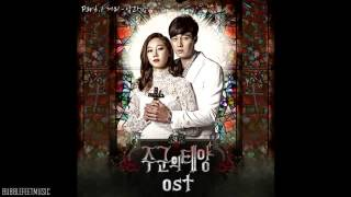 Gummy   Day And Night Full Audio Masters Sun OST