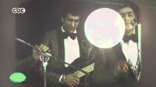 اغاني طرب MP3 صاحبة السعادة | تقرير - نشأة فرقة الجيتس في سبعينات الجنان اللذيذ تحميل MP3