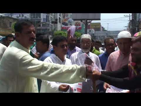 রাজশাহীতে ডেঙ্গু ঠেকাতে বিএনপির লিফলেট বিতরণ