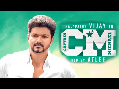 Thalapathy 63 First Look Photoshoot | Official Update | Vijay