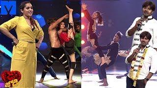 Dhee Jodi Latest Promo - Dhee 11 - 19th June 2019 - Sudheer,Priyamani ,Rashmi,Poorna - Mallemalatv