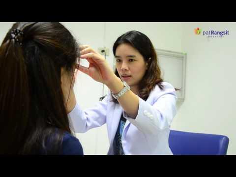 รักษาดิน thrombophlebitis