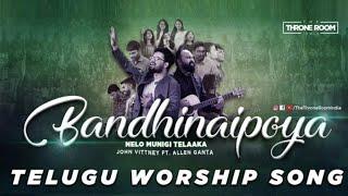 John Vittney - Bandhinaipoya (Ft. Allen Ganta) | Jonathan | Jubin Kurian | Telugu Christian Song 4K