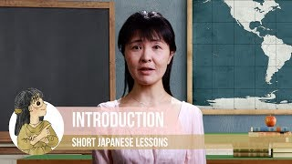 Short Japanese Lessons