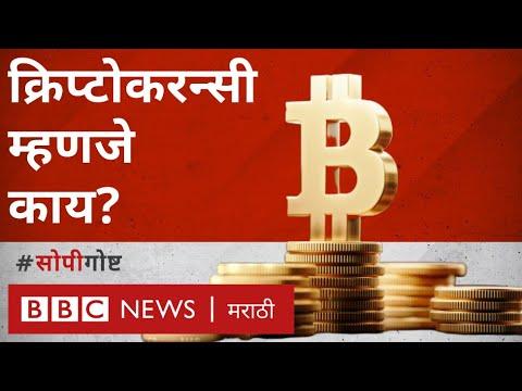 Bitcoin track transaction