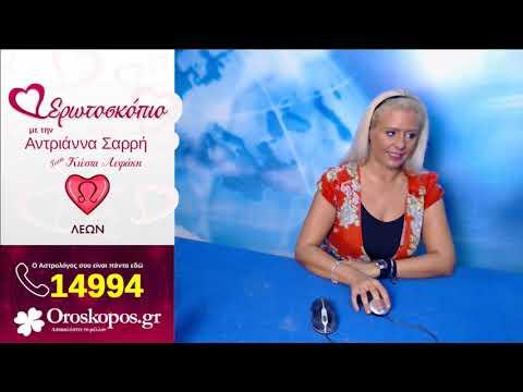 Αφροδίτη στον Ζυγό από 14/9 έως 8/10/19: Ερωτικές Προβλέψεις Ζωδίων, σε βίντεο