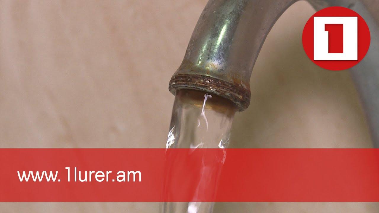 Ջրային կոմիտեն նախատեսում է այլընտրանքային ընկերության ստեղծում՝ խմելու ջրի խնդիրը լուծելու համար
