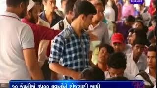 AMP JobFair, Ahmedabad
