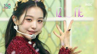 [쇼! 음악중심] 아이즈원 -파노라마 (IZ*ONE -Panorama) 20201212