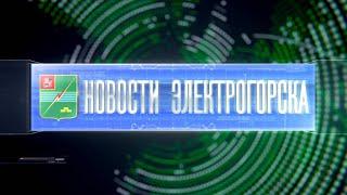 Новости. (14.12.18)