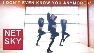 Netsky - I Don't Even Know You Anymore ft. Bazzi, Lil Wayne (Dance Tutorial) | Mandy Jiroux