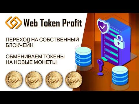 Заработок на bitcoin отзывы
