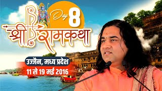 Shri Devkinandan Thakur Ji Maharaj - Shri Ram Katha Ujain Day 08 -18 .05. 2016