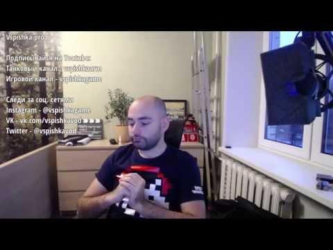 Запись 1 - Привет ламповые зрители VspishkaGame!