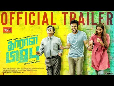 Dharala Prabhu Movie Official Trailer