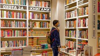 ОХОТА НА КНИГИ???? + книжные покупки
