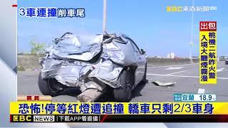 曳引車追撞兩車 轎車行李箱被撞凹剩2/3車身