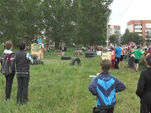 В Переславле-Залесском прошел фестиваль «Спорт ХХI века»