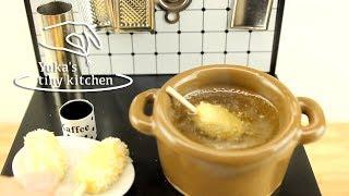 "mini food ""Cheese Corn Dogs"" 本当に食べられるミニチュア料理/チーズドッグ #3 | Yuka's tiny kitchen"